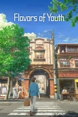 Image Flavors of Youth (2018) Hindi Dubbed Full Movie Online Free