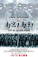 Image City of Life and Death (2009) Film online subtitrat HD