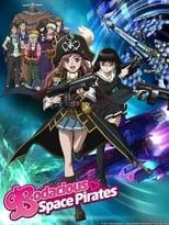 Nonton anime Mouretsu Pirates Sub Indo