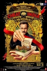 Image Why Cheat India (2019) Hindi PreDVDRip 720p x264 Free Download
