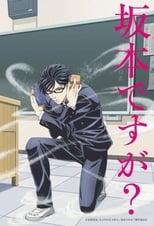 Nonton anime Sakamoto desu ga? Sub Indo