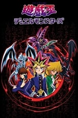 Yu-Gi-Oh! Duelo de Monstuos