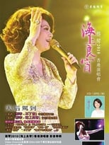 Tsai Chin Hong Kong Concert Live 2010