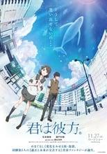Poster anime Kimi wa Kanata Sub Indo