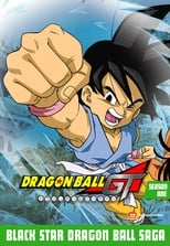 Dragon Ball GT 1ª Temporada Completa Torrent Dublada