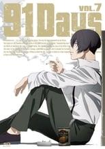 Poster anime 91 Days SpecialSub Indo