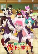 Nonton anime Murenase! Seton Gakuen Sub Indo