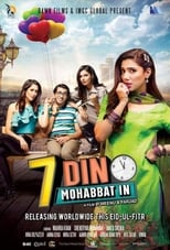 Image 7 Din Mohabbat In (2018) Full Movie Watch Online HD Print Free Download
