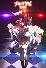 Nonton anime: Nakanohito Genome [Jikkyouchuu] (2019) Sub Indo