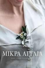 Mikra Anglia (2013) Torrent Legendado
