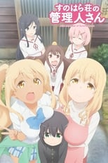 Miss Caretaker of Sunohara-sou: Season 1 (2018)