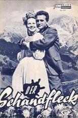 Der Schandfleck (1956)