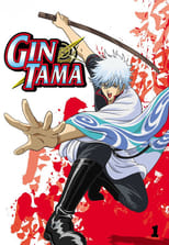 Gintama: Season 1 (2006)