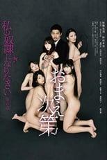 Watakushi no dorei ni narinasai dai san sho o ma e shidai (2018) Torrent Legendado