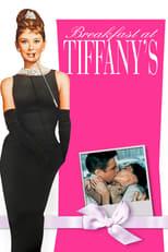 Breakfast at Tiffany's (1961) Box Art