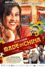 Made in China (2014) Torrent Nacional