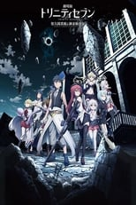 Poster anime Trinity Seven the Movie: Eternity Library and Alchemic Girl Sub Indo