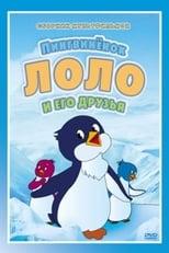 Bauzi, der Pinguin aus der Antarktis