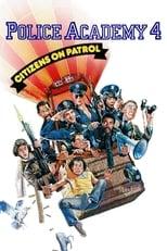 Police Academy 4: Citizens on Patrol (1987) Box Art