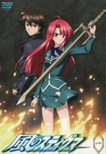 Kaze no stigma 1ª Temporada Completa Torrent Legendada