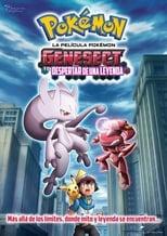 Pokémon: Genesect y el despertar de una leyenda