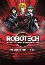 Robotech: Season 2 (1985)