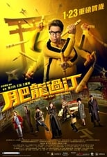 Image Enter the Fat Dragon (2020) Film online subtitrat in Romana HD