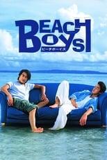 Beach Boys: Season 1 (1997)