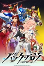 Nonton anime Back Arrow Sub Indo