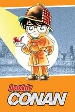 Detektiv Conan (1996)