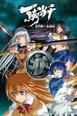 Ikkitousen: Season 5 (2011)