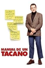 ¡Qué tacaño! (2016)