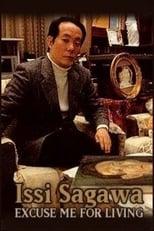 Issei Sagawa: Excuse Me For Living