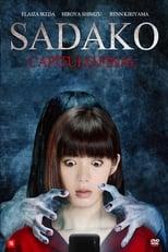 Sadako: Capítulo Final (2019) Torrent Dublado e Legendado