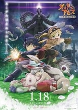Image Made in Abyss: Wandering Twilight