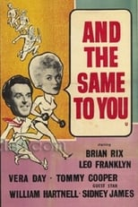 And The Same To You (1960) Box Art