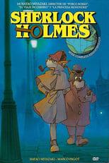Sherlock Holmes (Animación)