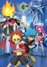 Poster anime Yu☆Gi☆Oh!: Sevens Sub Indo
