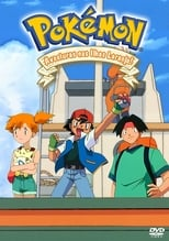 Pokémon 2ª Temporada Completa Torrent Dublada