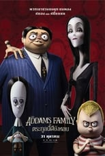 Image The Addams Family (2019)