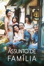 Assunto de Família (2018) Torrent Legendado