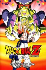 Dragon Ball Z: ¡Fusión!