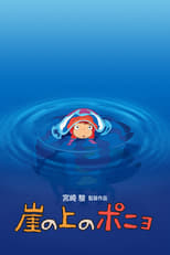 Ponyo: Uma Amizade que Veio do Mar (2008) Torrent Dublado e Legendado
