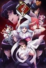Poster anime Tsugu Tsugumomo Sub Indo