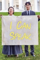 Image I Can Speak (Ai Kaen Seupikeu) (2017)