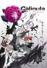 Nonton Anime Caligula