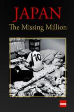 Japan: The Missing Million