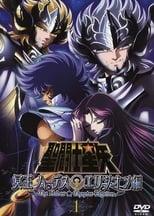 Saint Seiya The Hades Chapter 4ª Temporada Completa Torrent Dublada e Legendada
