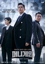 xxi film semi korea