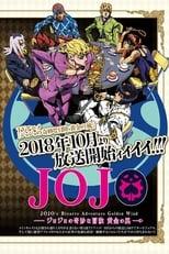 Poster anime JoJo no Kimyou na Bouken: Ougon no KazeSub Indo